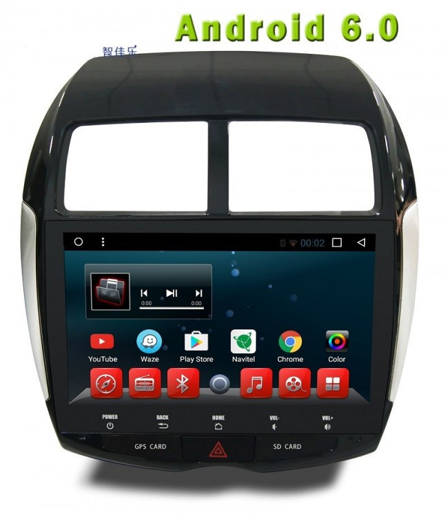peugeot 4008 android 6 0 autoradio dvd gps navigation android 6 0 autoradio lecteur dvd gps. Black Bedroom Furniture Sets. Home Design Ideas