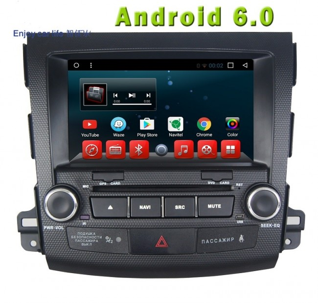peugeot 4007 android 6 0 autoradio dvd gps navigation android 6 0 autoradio lecteur dvd gps. Black Bedroom Furniture Sets. Home Design Ideas